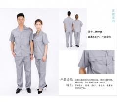 陕西工作服厂家