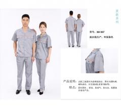 西安职业装厂家